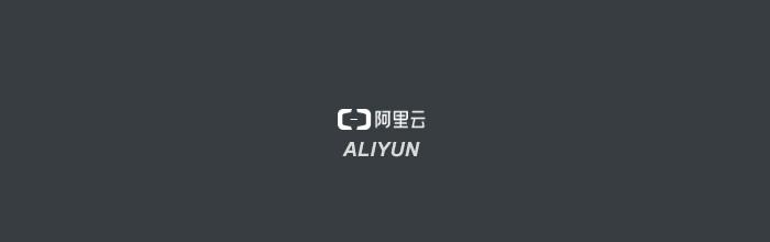 AliyunECS怎么买最便宜?最新优惠券享折扣