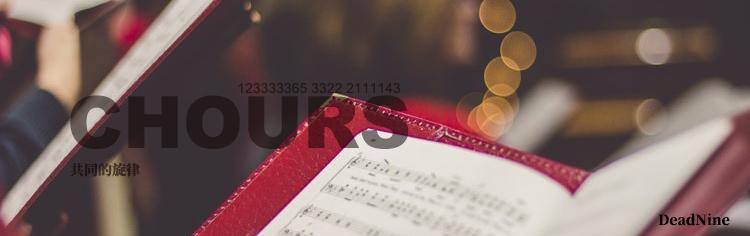 上海彩虹合唱团漂亮美女如云 成员微博和歌曲列表