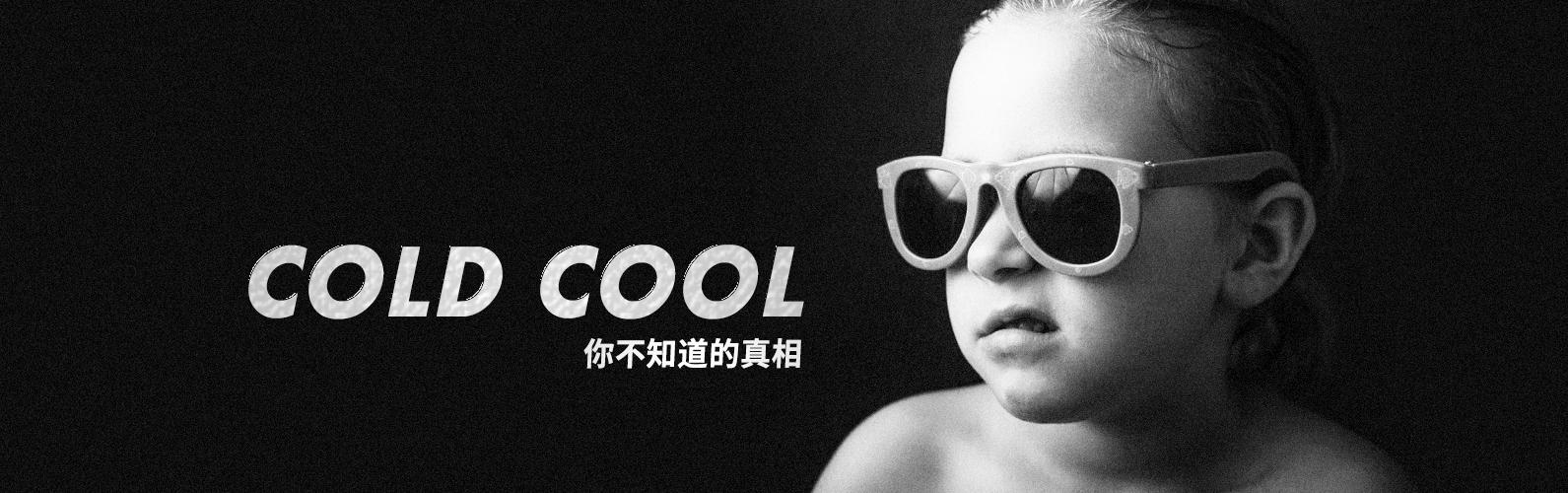 ColdCool:美苏总统曾商讨如果外星人入侵怎么办 180702