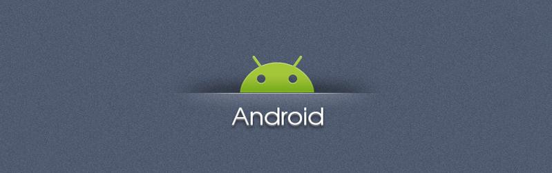 Android不再免费?欧盟的处罚或将导致谷歌开始安卓收费