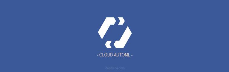 谷歌CloudAutoML:极少机器学习专业知识 即可训练出高质量AI模型