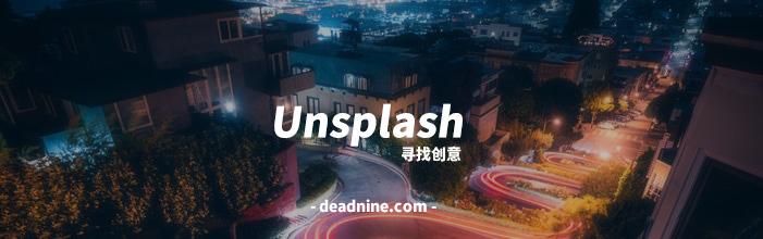 splash-cli:Unsplash命令行工具 支持开放版权图片批量下载