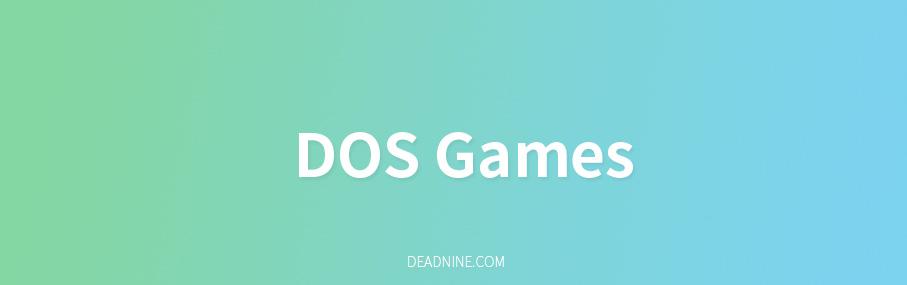 在浏览器中在线游玩DOS游戏!不下载玩仙剑三国太阁童年回忆录