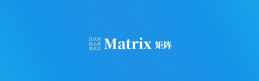 Matrix67:十个利用矩阵乘法解决的经典题目