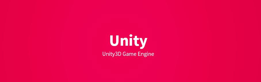 转:游戏引擎Unity3D相关学习资料目录链接